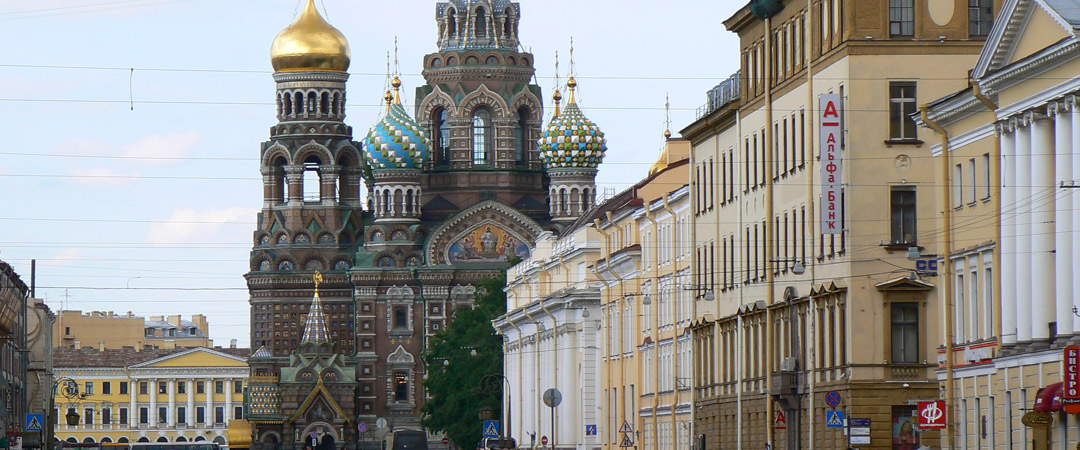 St. Petersburg and the Hermitage Museum